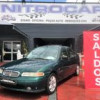 Rover 416 SI Full Extras - 97